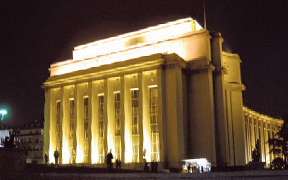 Palais de Chaillot - Paris 16